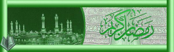 islam102